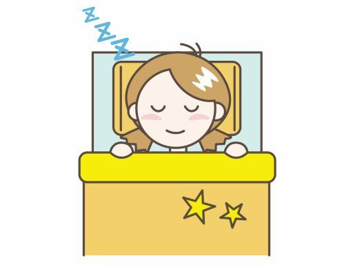 【早く入眠したい・不眠対策】早く寝るコツ・方法