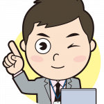 IT未経験者・IT初心者からプログラマーに就職・転職するために有利な資格