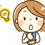 【ブログネタに困ったら!】ブログのネタを探す方法のリスト集