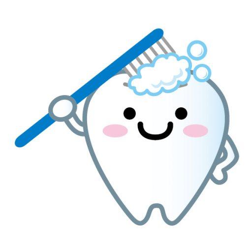 【虫歯予防】効果的な歯の磨き方