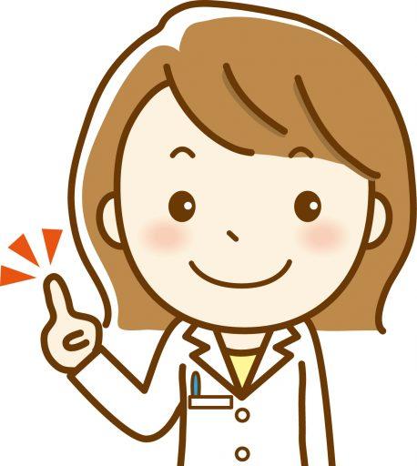 【がん対策】医者の治療以外でがんを完治させる方法・案など