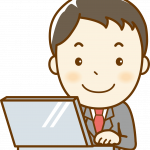 【ブログのアクセスアップ!】過去記事の修正のやり方