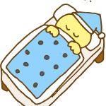 おやすみ_カラー