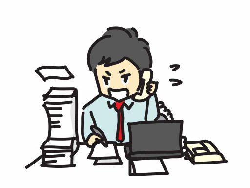 残業を減らす方法