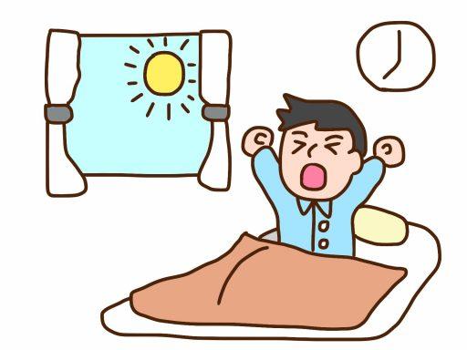 早起きと遅起きのどっちが健康的?