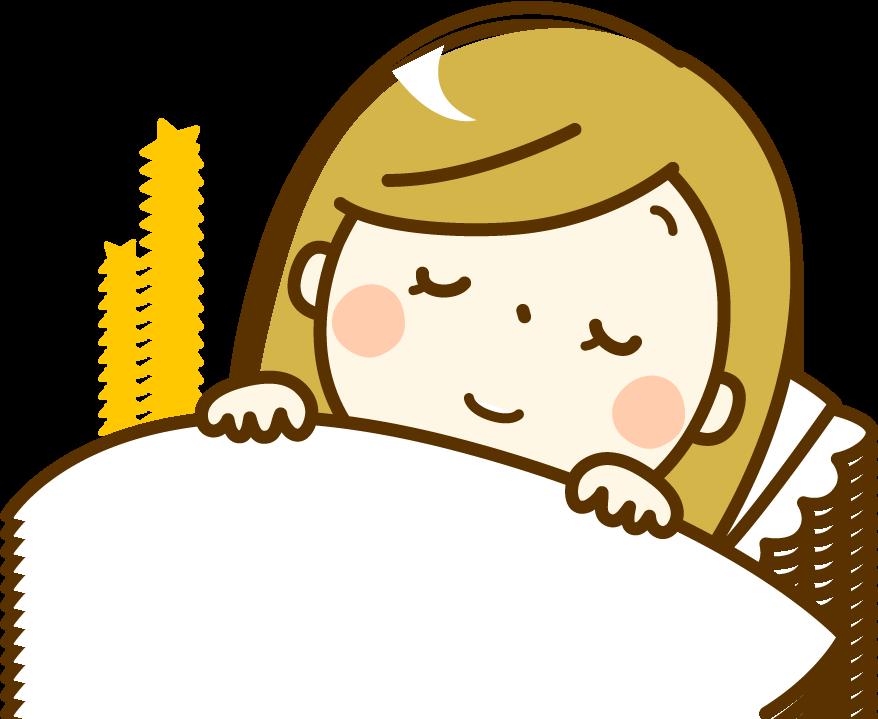 【熟睡できる・不眠対策】できるだけ早く眠れる睡眠グッズとは